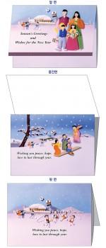 [NYR-01] 어린이집,유치원,미술학원,음악학원,태권도 도장,등 각종 연하장 신년 카드 + 클래식 CD 1장 + 카드 속에 들어가는 편지지