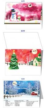 [CB-01] 어린이집,유치원,미술학원,음악학원,태권도 도장,등 각종 크리스마스 카드 + 크리스마스 캐롤송 CD 1장 + 카드 속에 들어가는 편지지
