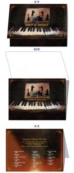 [ni-02] 어린이집,유치원,미술학원,음악학원,태권도 도장,등 각종 초대장 + 음악 CD 1장 + 카드 속에 들어가는 편지지