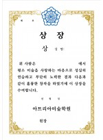 [APR-상장E5]미술학원 상장