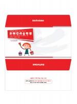 [AE_008]미술학원 자켓형 소봉투