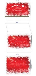[CB-03] 어린이집,유치원,미술학원,음악학원,태권도 도장,등 각종 크리스마스 카드 + 크리스마스 캐롤송 CD 1장 + 카드 속에 들어가는 편지지