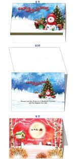 [CB-04] 어린이집,유치원,미술학원,음악학원,태권도 도장,등 각종 크리스마스 카드 + 크리스마스 캐롤송 CD 1장 + 카드 속에 들어가는 편지지