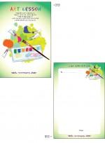 [APC-001]미술학원 엽서, 미술학원 카드, 미술 엽서, 미술교습소 엽서, 미술홈스쿨 엽서, 미술 카드, 우편카드, 칭찬 엽서, 감사엽서, 전달 카드