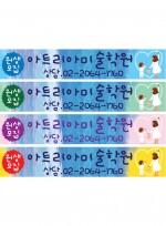 [AFC-009]미술학원 현수막