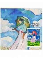 [명화도안] 양산