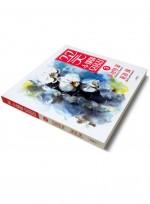 꽃 수채화 모음집 3, 플라워 보태니컬 수채화, 추상의 꽃
