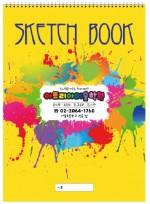 독판 5절 스케치북 크로키북 드로잉북 (318X440) (170g 16매) [MP403] 표지 독판 인쇄 스케치북 한박스 40권