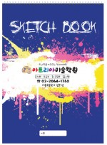 독판 5절 스케치북 크로키북 드로잉북 (318X440) (170g 16매) [MP417] 표지 독판 인쇄 스케치북 한박스 40권