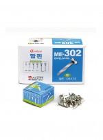 할핀 ME-302 중(20mm)