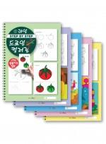 step by step 드로잉 컬러링 쓱쓱 그리기 전5권 세트 아동미술 스케치북교재